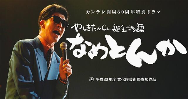 ドラマ005